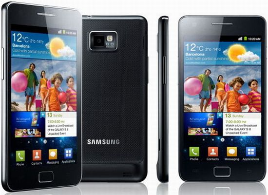Samsung Galaxy S II Price