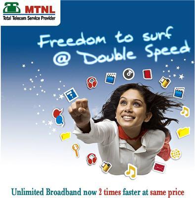 MTNL Broadband tariff