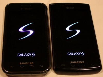 Samsung I9100 Galaxy S II price
