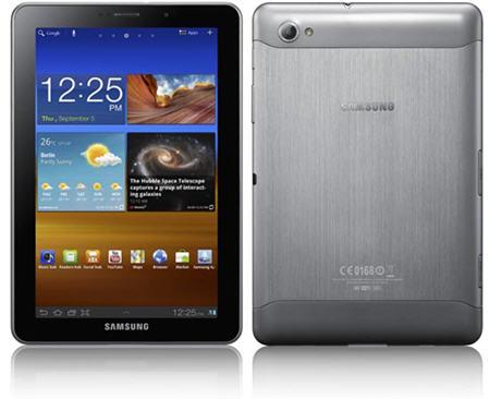Samsung Galaxy Tab 7.7 price